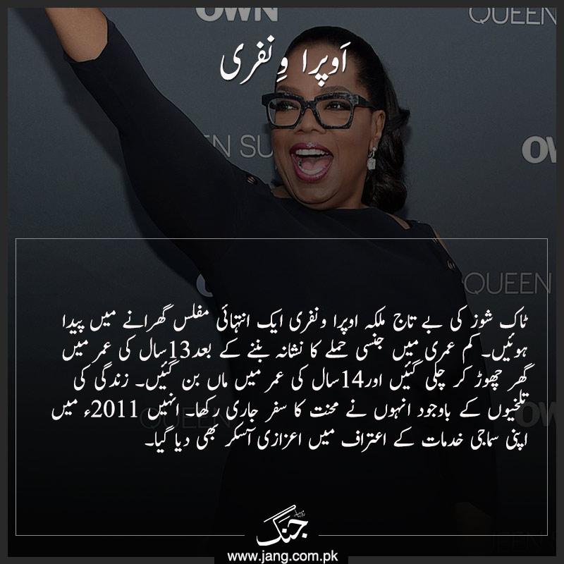 Oprah Winfrey failures