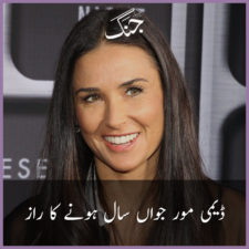 Demi moore an icon of beauty and youth