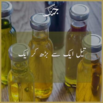 Oils for health