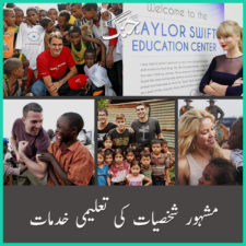 Popular celebrities and their contribution in education