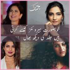 beauty tips from top bollywood-actresses
