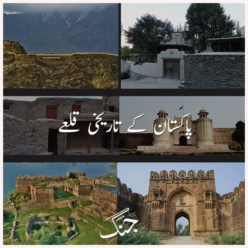 Historical forts of Pakistan