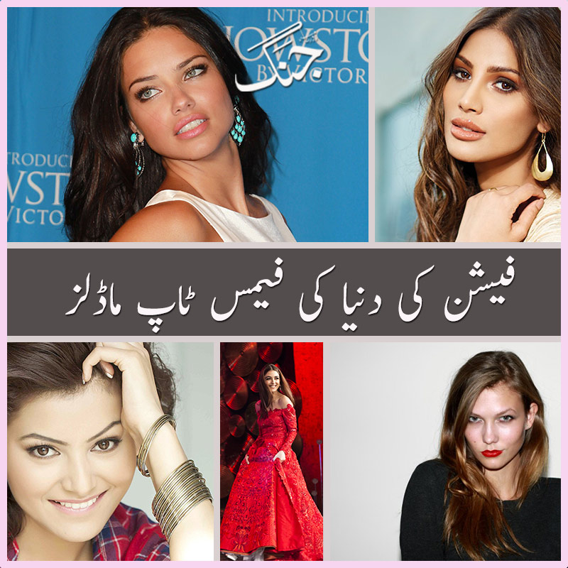Top models in the world of fashion and trends