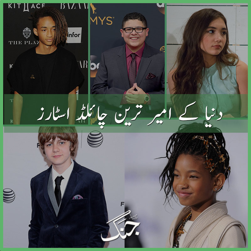 Top 5 youngest millionaire celebrities of hollywood