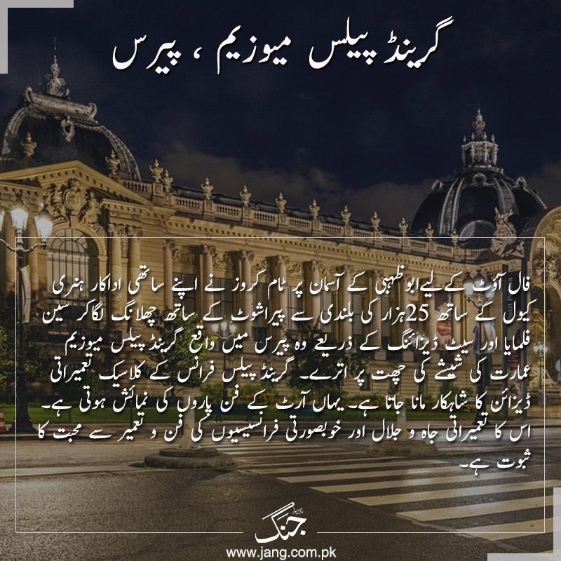 grand-palais,paris,france
