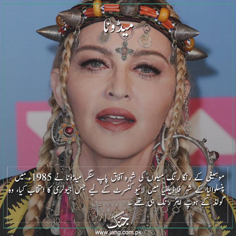 Madonna in hoop earrings