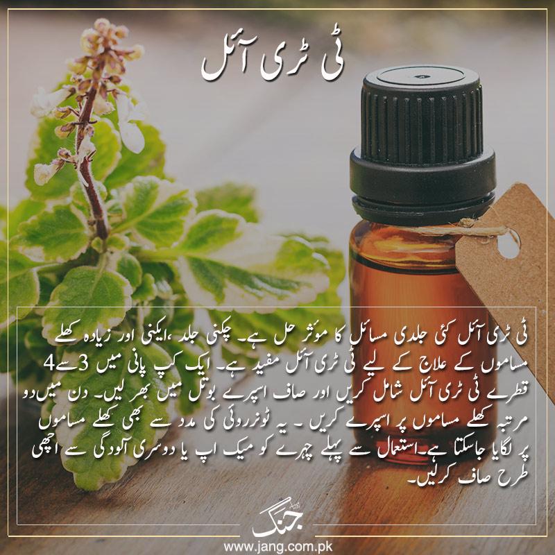Tea tree oil for skincare