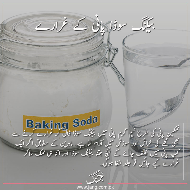 Baking soda gargles