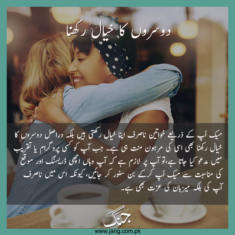 Taking care of loved one is important for female