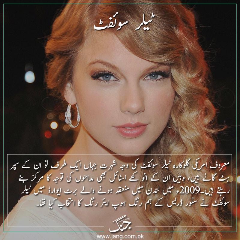 Taylor swift in hoop earrings