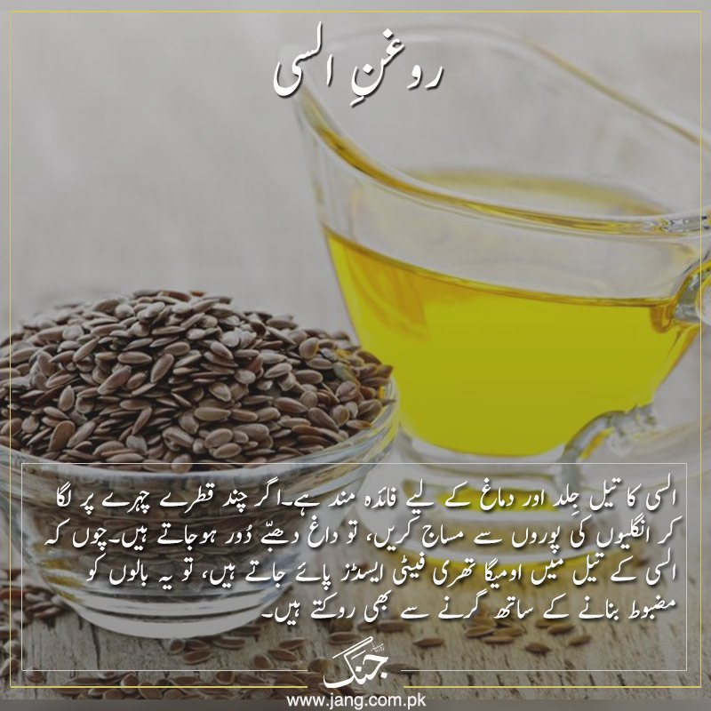 Use of flex seeds oil