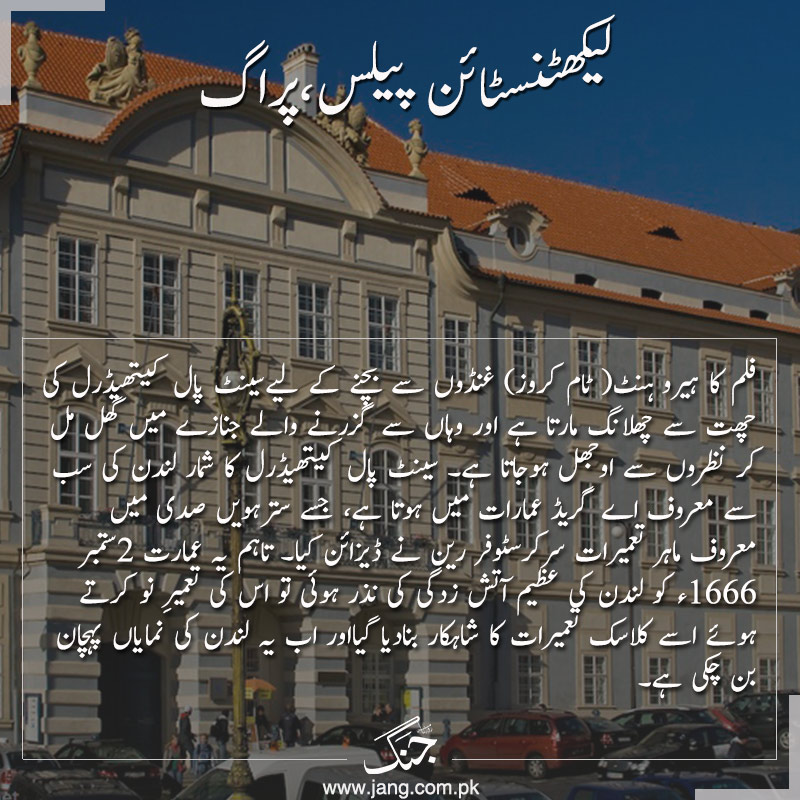 liechentestine-palace,prague