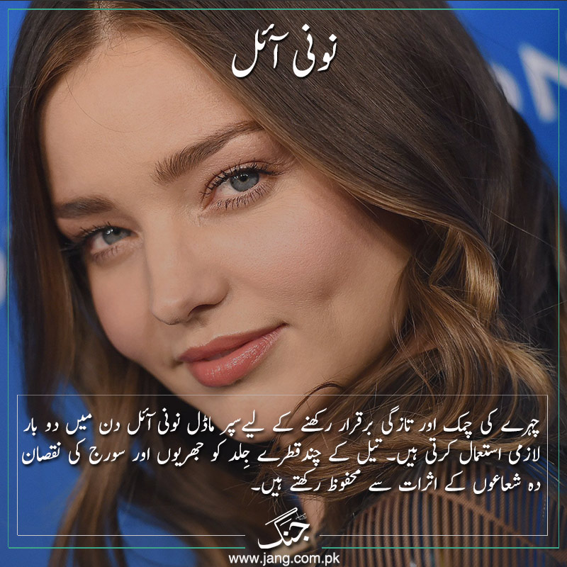 Miranda kerr noni oil fora a glowing face