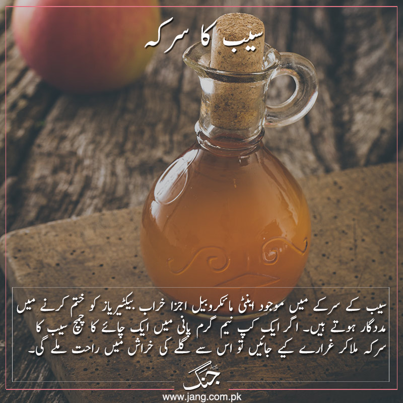 Use of apple vinegar
