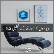 creative ways to decorate your walls
