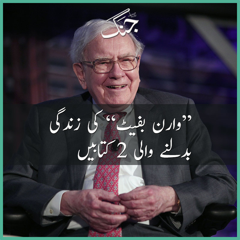warren buffet's life changing principles