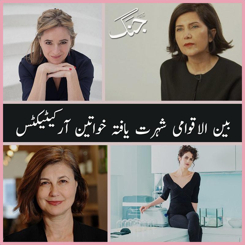 women architects of world fame