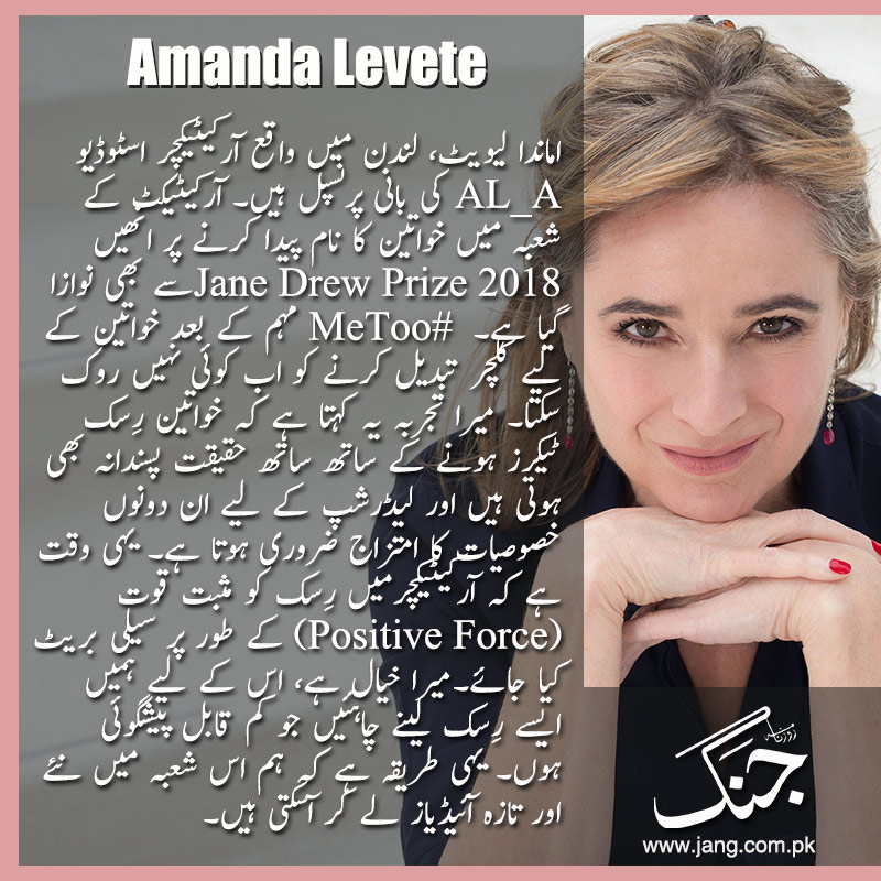 amanda levete female architect of world fame