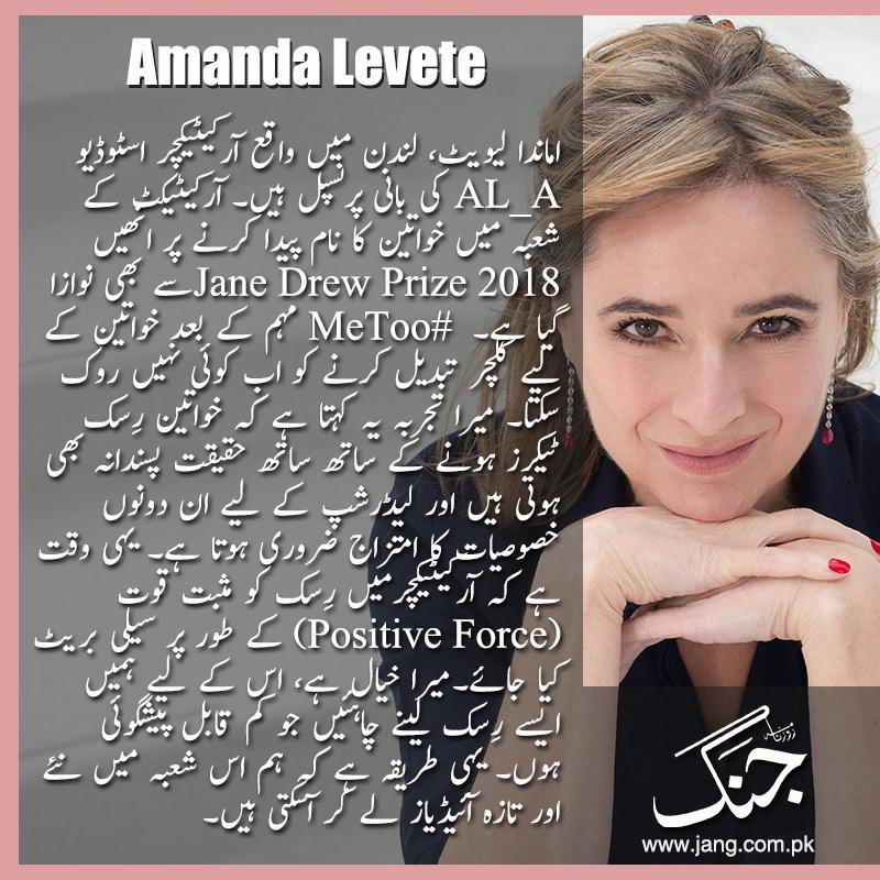 amanda levete female architect of world fame