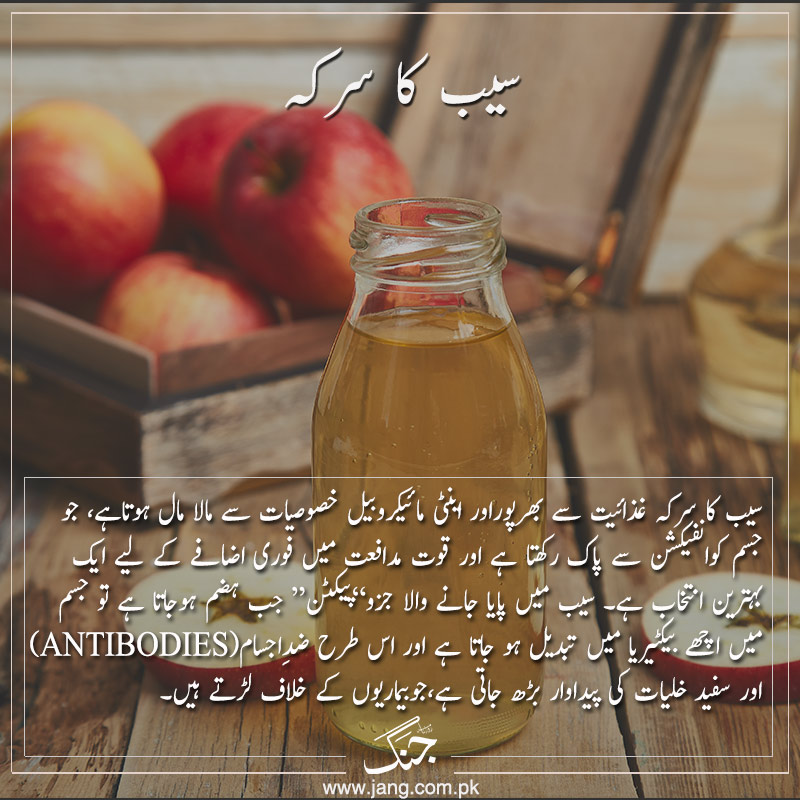 apple cider vinegar boost your immune system