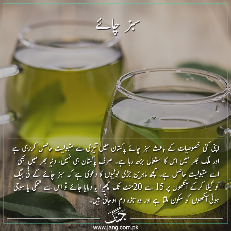 enhance your beauty with green tea