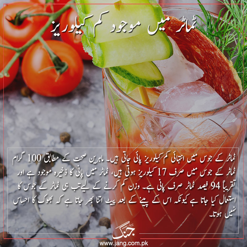 low calories with tomato juice
