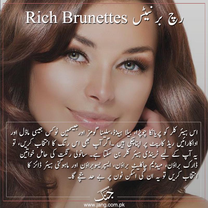 rich brunettes popular hair color in women