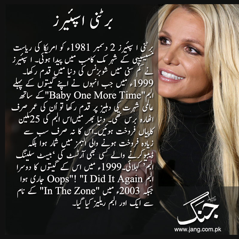 britney spears made it big very young