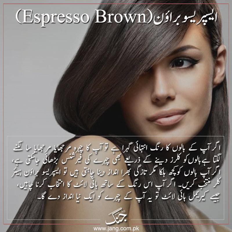 espresso brown hair