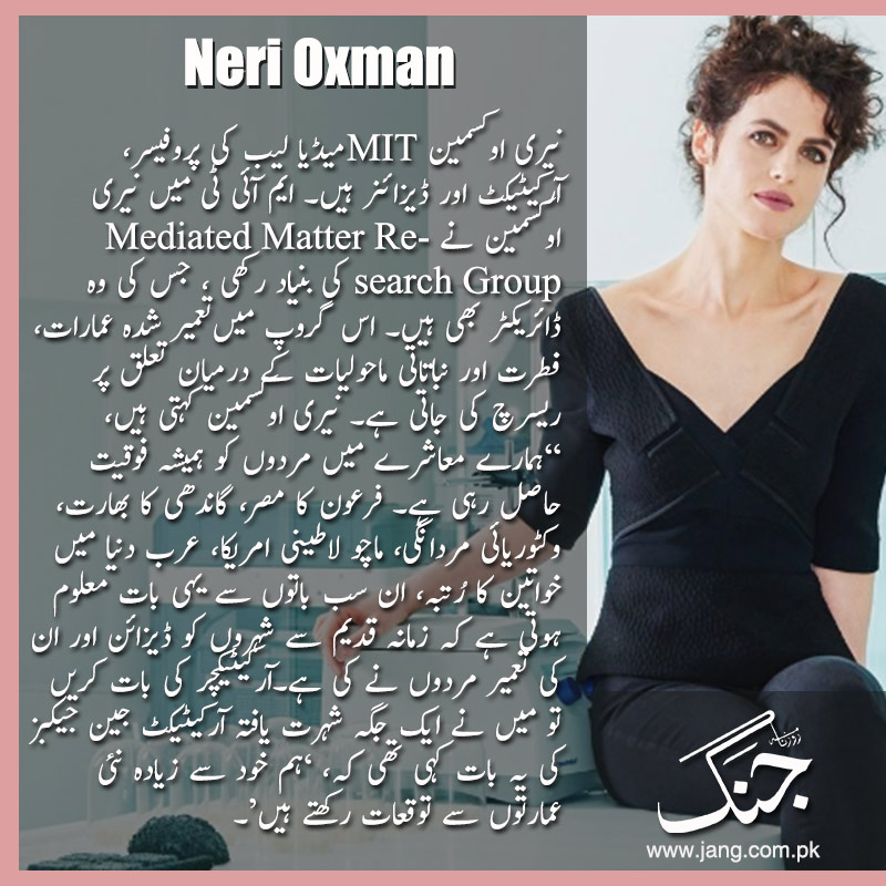 neri oxman female architect of world fame