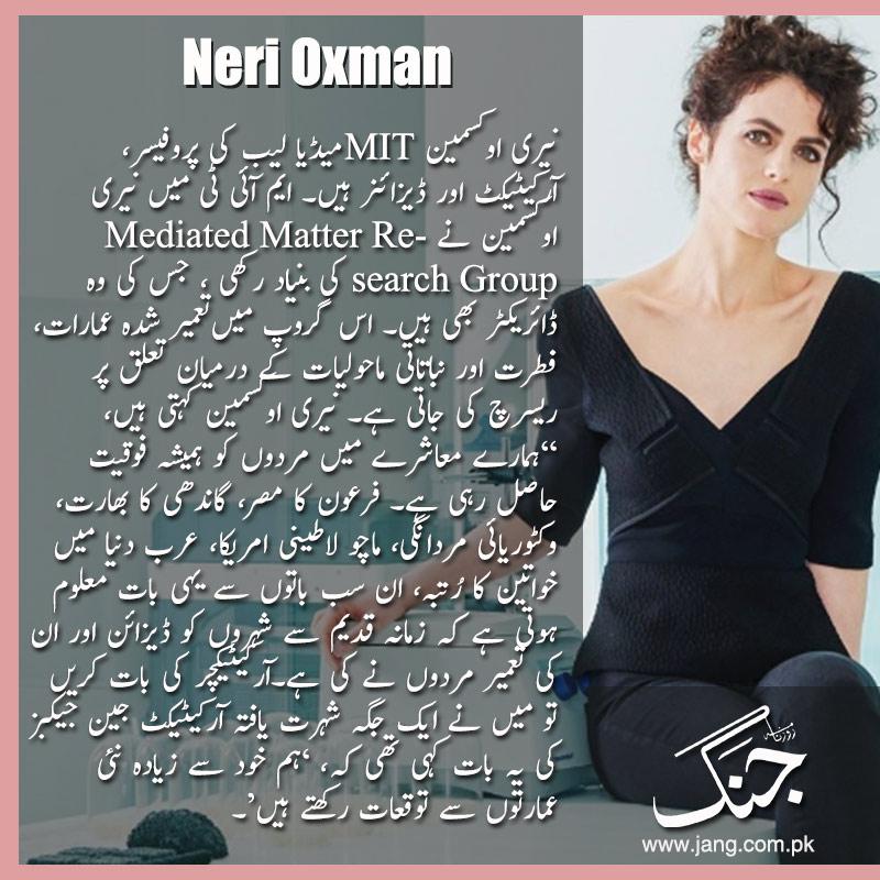 neri oxman female architect of world fame