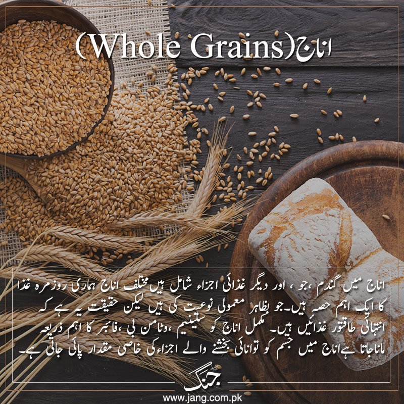health benefits of magnesium in whole grains