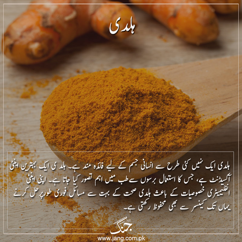turmeric to naturally boost your immune system