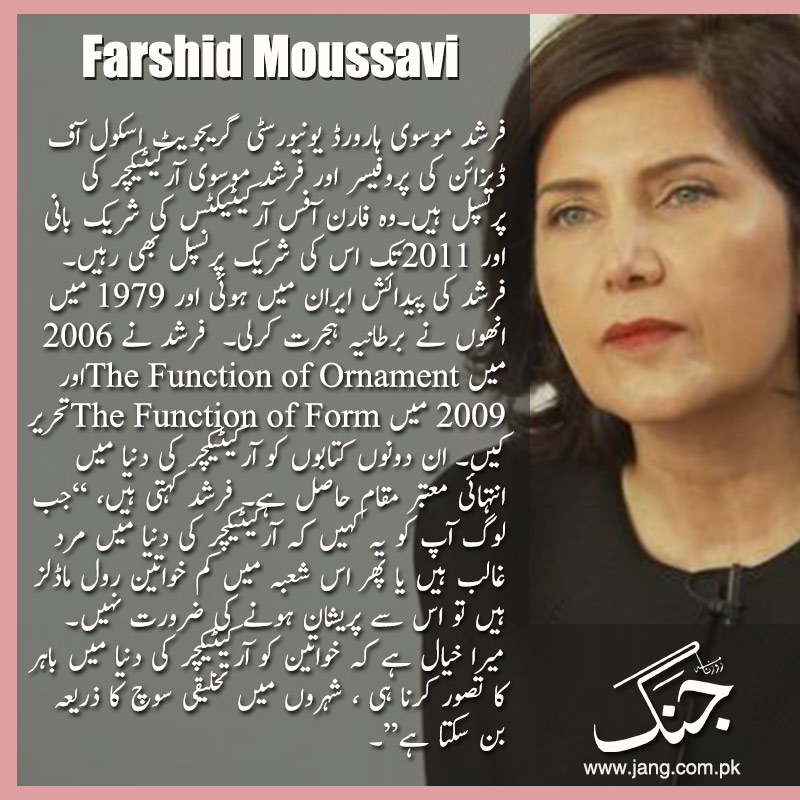 farshid moussavi female architect of world fame