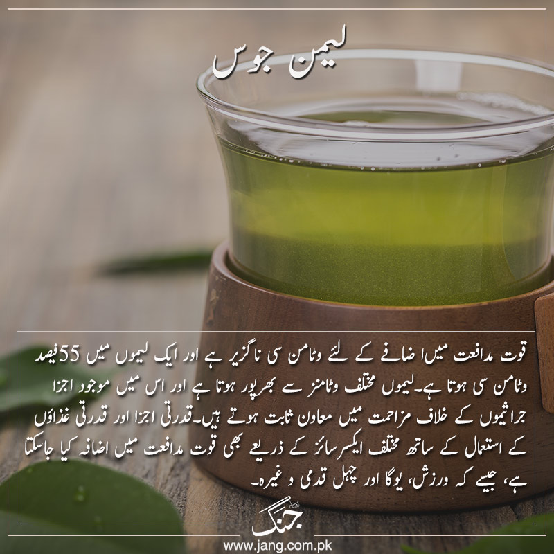 green tea to naturally boost your immune system