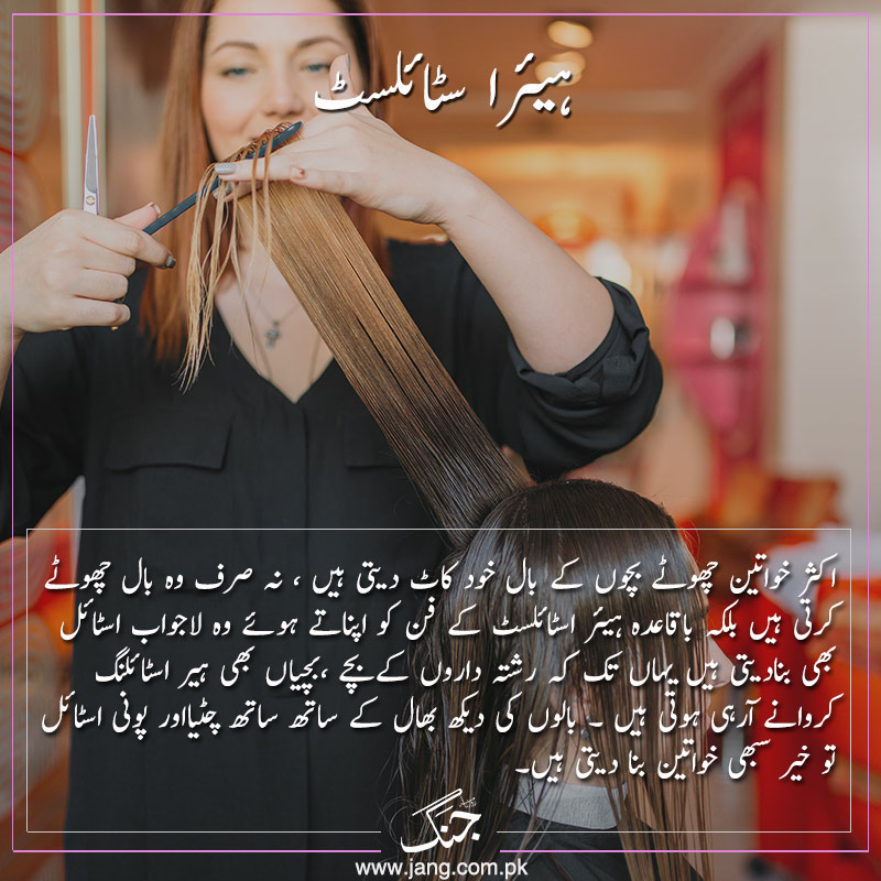 Women as a hairstylist