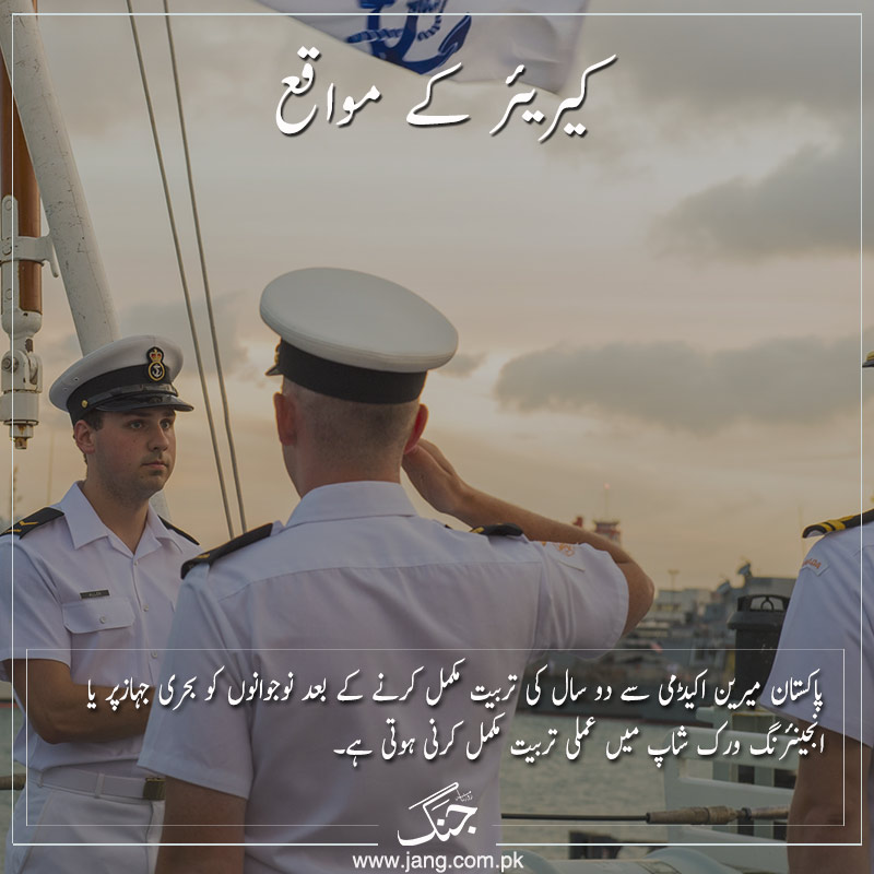 Career opportunities in navy