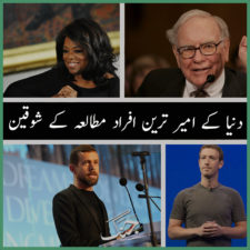 Inspirational stories behind world's richest people