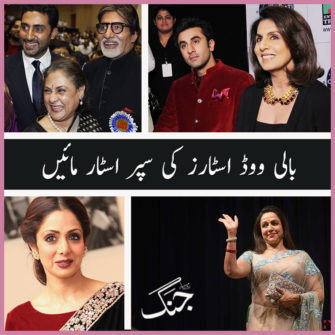 iconic screen mothers of Bollywood
