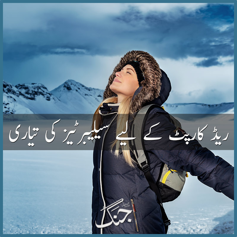 what to do in winter vacations