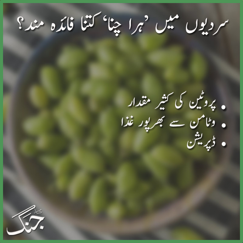 3 Reasons Why You Must Eat Green Peas This Winter table