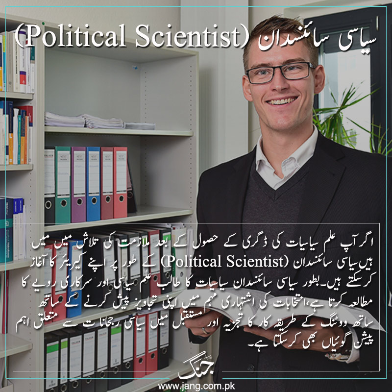 Career as a political scientist
