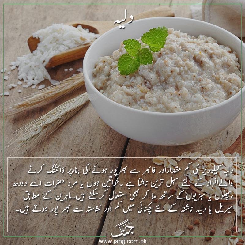 Porridge Healthy Breakfast Foods That Help You Lose Weight