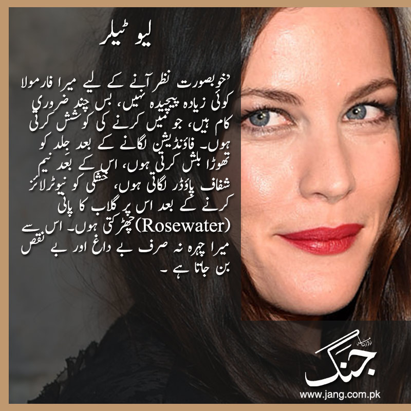 Liv tyler Celebrity Tips & Secrets For Glowing, Healthy Skin