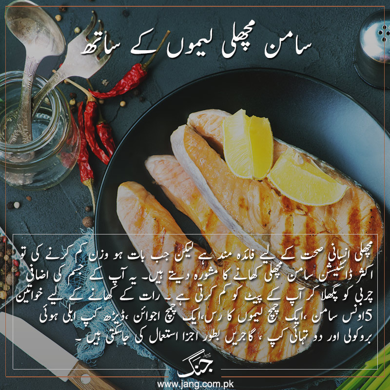 salmon fish with lemon diet dinner