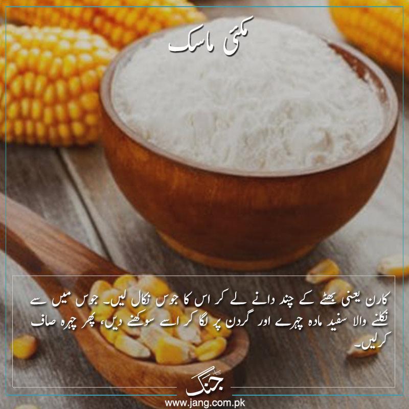 corn mask