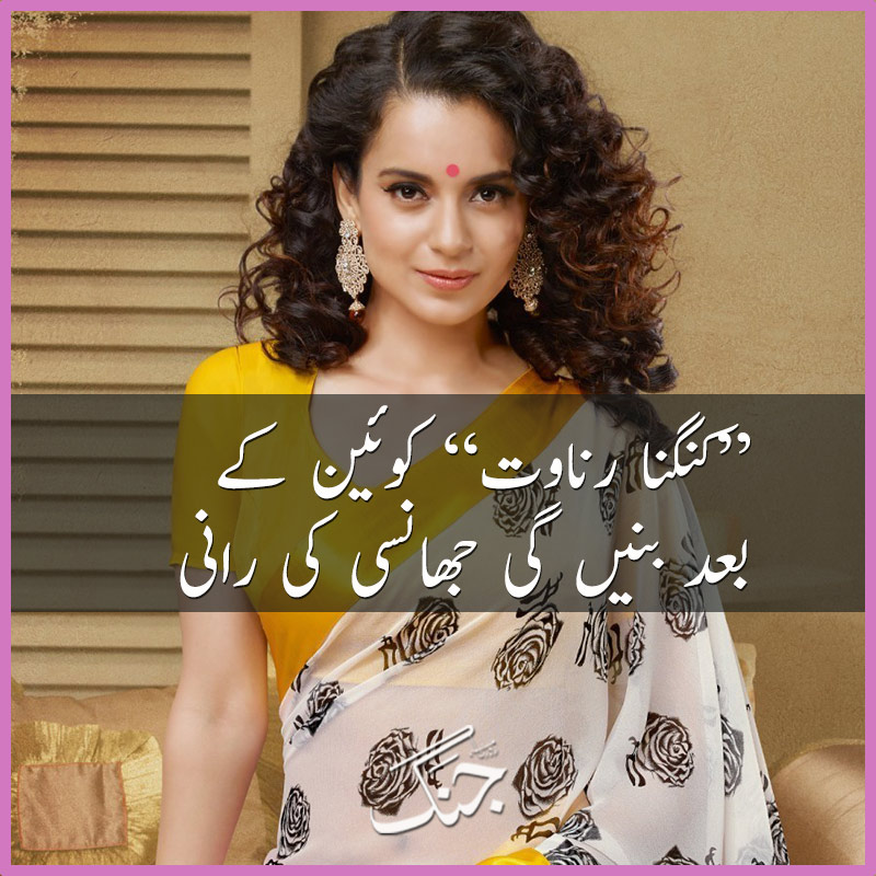Kangana Ranaut Face and the queen that runs bollywood