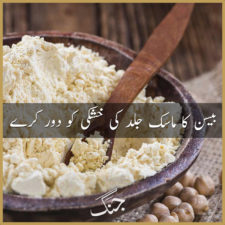 Best Benefits Of Gram Flour (Besan) For Skin, Hair And Health