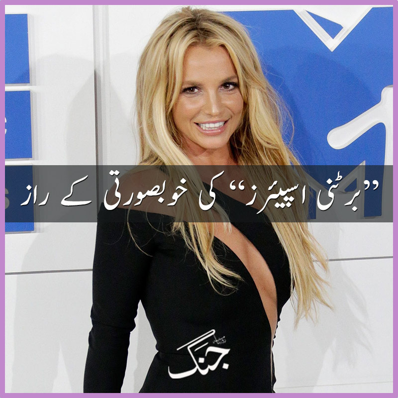 Makeup & Beauty Secrets of Britney Spears