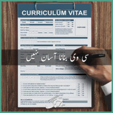 Checklist on what to include in a CV